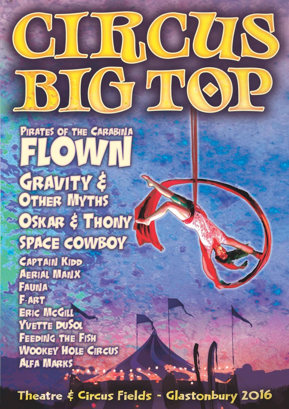Circus Big Top - fullsize